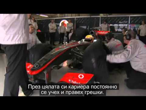 johnnie walker - walk with giants - lewis hamilton.flv